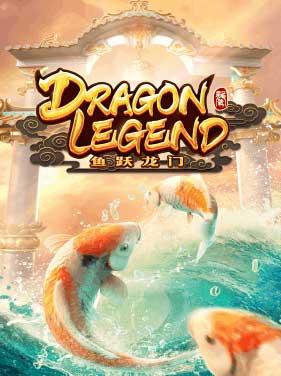 ทดลองเล่น Dragon Legend