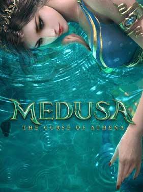 ทดลองเล่น Medusa