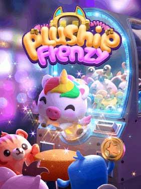 ทดลองเล่น Plushie Frenzy