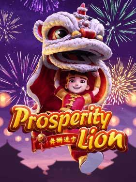 ทดลองเล่น-prosperity-lion