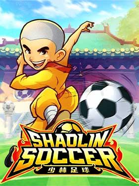 ทดลองเล่น Shaolin Soccer