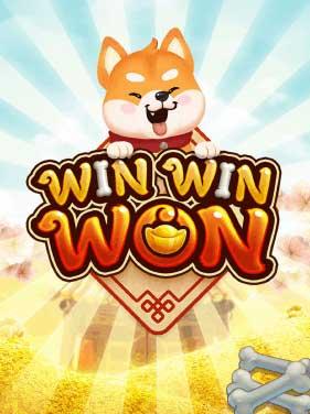 ทดลองเล่น Win Win Won