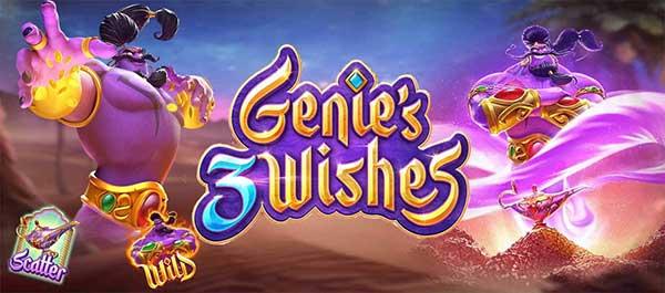 ทดลองเล่น Genies 3 Wishes PG168