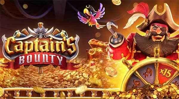 ทดลองเล่น Captains Bounty PG168