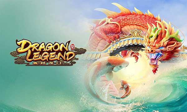 ทดลองเล่น Dragon Legend PG168
