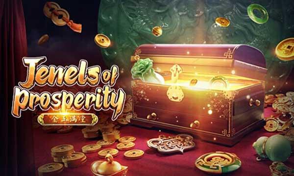 ทดลองเล่น Jewels of Prosperity PG168