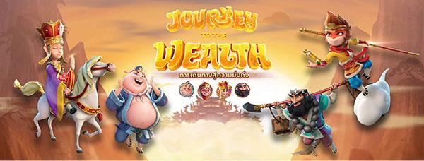 ทดลองเล่น Journey to the Wealth PG168