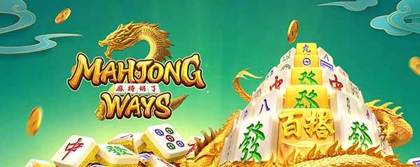 ทดลองเล่น Mahjong Ways II PG168