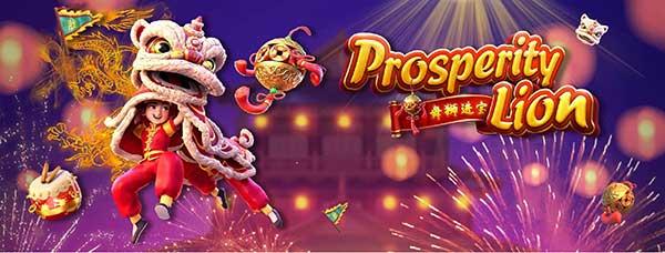 ทดลองเล่น-prosperity-lion PG168