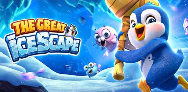 ทดลองเล่น The Great Icescape PG168