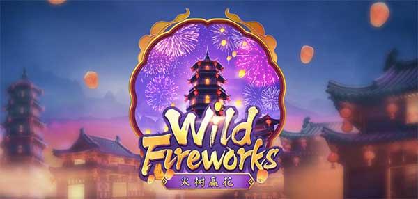ทดลองเล่น Wild Fireworks PG168