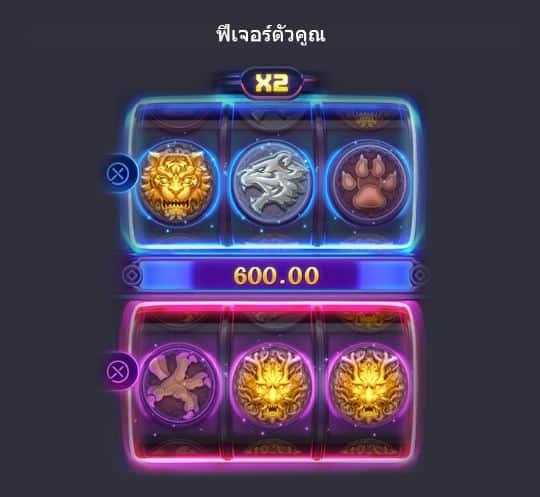 ฟีเจอร์ Dragon Tiger Luck