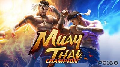 รีวิวเกม MuayThai Champion