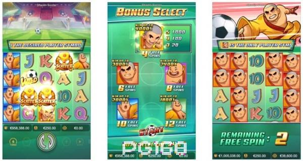 รีวิวเกม Sholin Soccer