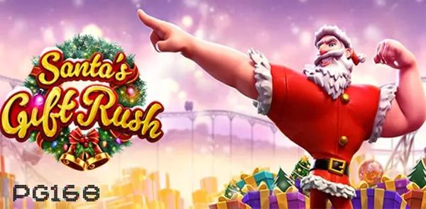 รีวิวเกม Santa's Gift Rush