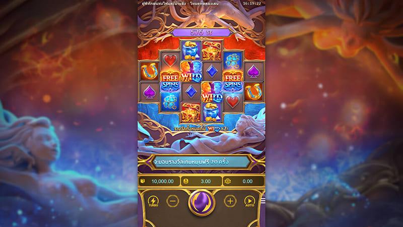 ทดลองเล่น Guardians of Ice and Fire