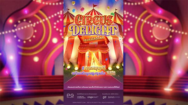 Circus-Delight