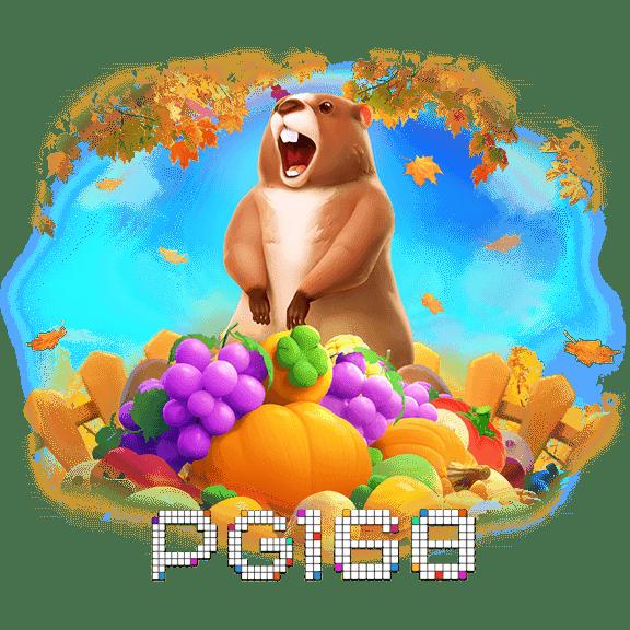 เกม Groundhog Harvest