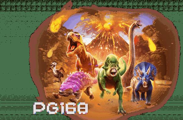 เกม Jurassic Kingdom