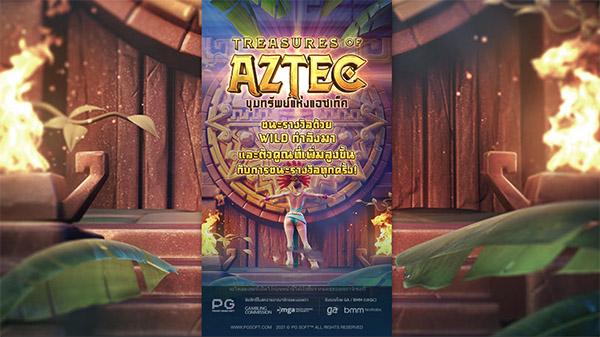 Treasures-of-Aztec