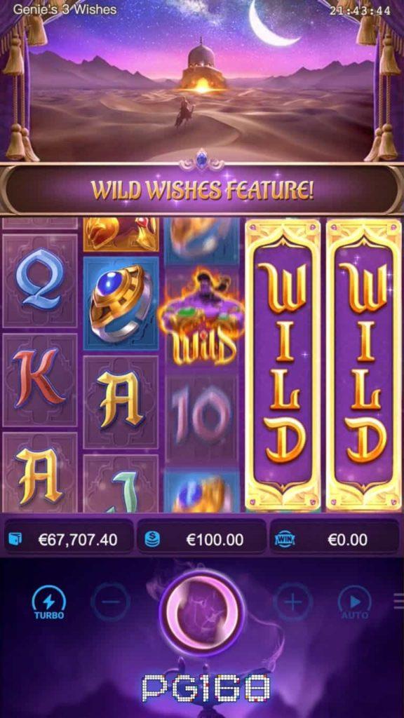 รีวิวเกม Genie's 3 Wishes
